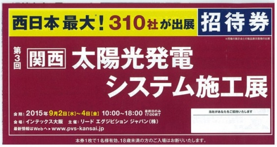 news1-680x363