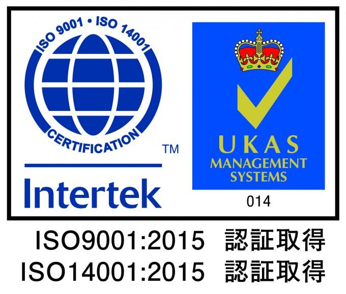 9001-14001-UKAS-014 color
