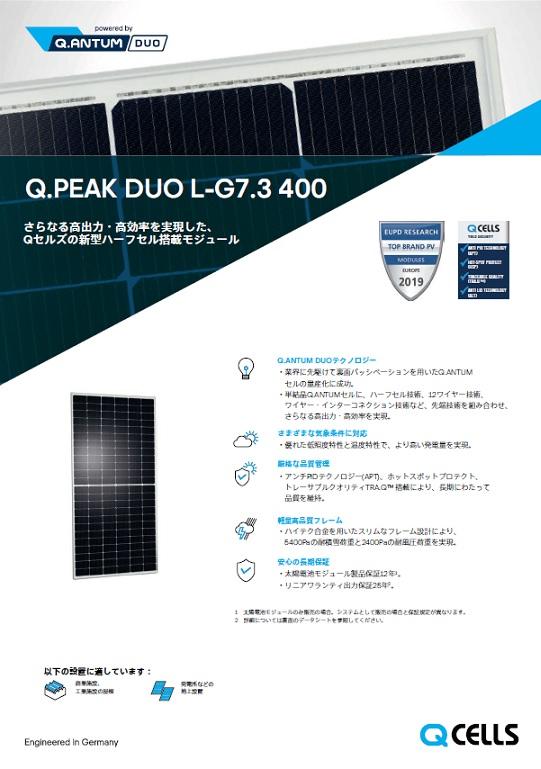 Q.PEAK DUO L-G7 400